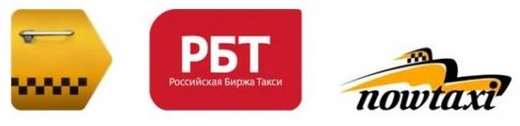 Подключение к Яндекс-такси