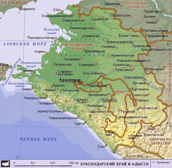 Карта города Армавир, Краснодарский край, ближайшие города