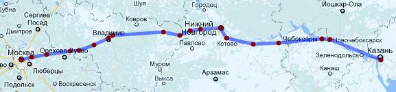 растояние киров альметьевск татарстан эластичность обеспечивается наличием