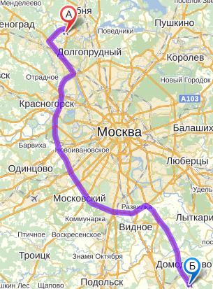Домодедово Шереметьево, карта