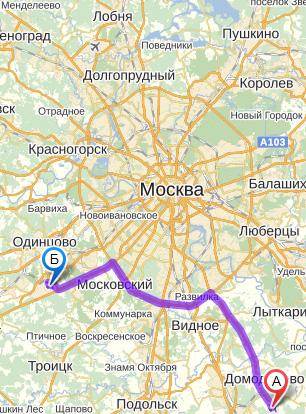 Домодедово Внуково, маршрут с